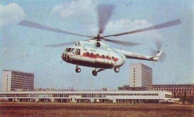 Вертолет-маршрутное такси в советской столице!